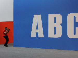 ABC_1599